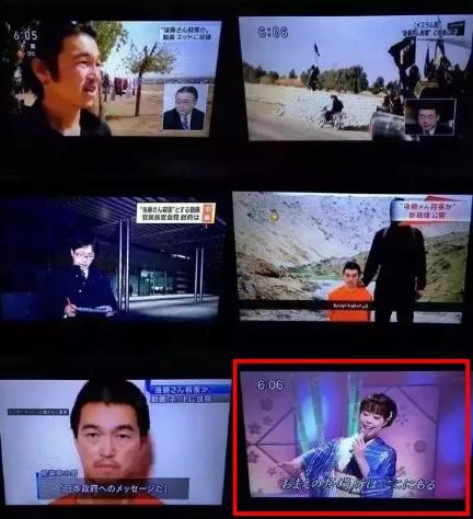 """風騷走位:傲嬌""""六公主"""",苦逼""""東京電視臺"""""""