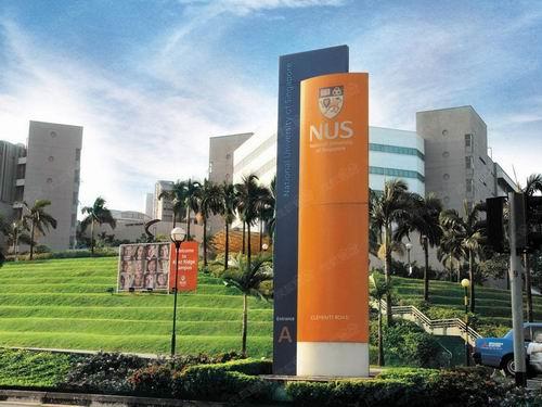 2020年申请新加坡国立大学硕士需要哪些条件?