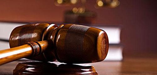 法律.jpg