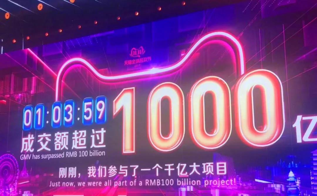 1000億.jpg