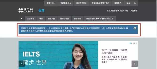 突发!香港考评局宣布暂停服务,雅思/SAT考试影响较大!