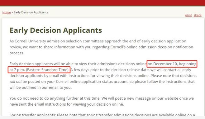 注意喽!2020年美国康奈尔大学ED放榜时间公布了!