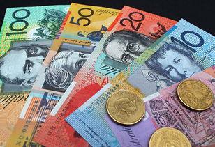 澳大利亚钱.jpg