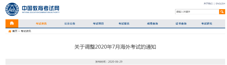 QQ截图20200630093420.png