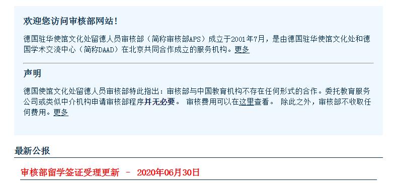 QQ截图20200702153107.png
