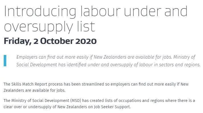 新西兰技术工签新变化,Essential skills work visa