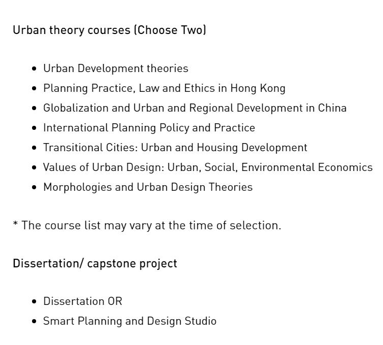 香港大学专业延期申请