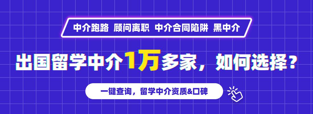<B style='color:black;background-color:#ffff66'>浙江体彩网官网</B>,中介口碑