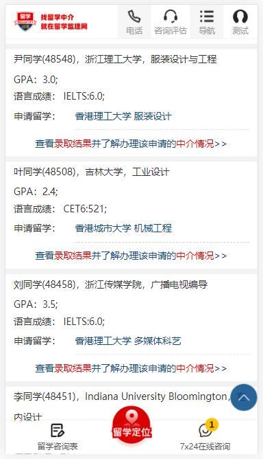 2021年香港理工大学研究生申请要求