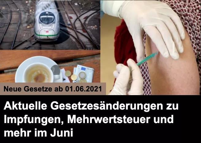德国防疫新规