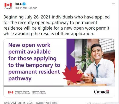 加拿大留学,留学政策,留学签证