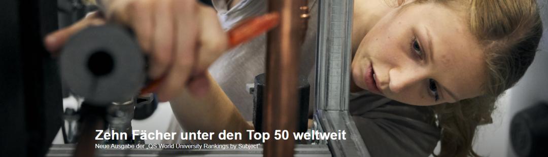 慕尼黑工大排名世界前50的专业