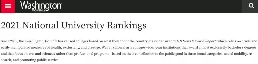 美国留学,院校排名,哈佛大学