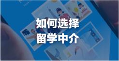 浙江体彩网选择新加坡浙江体彩网中介