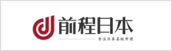 前程浙江体彩网