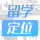 浙江体彩网定位