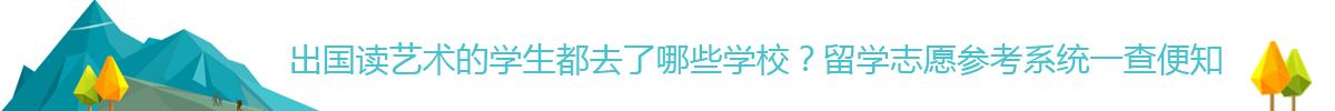 浙江体彩网志愿参考系统