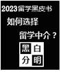 浙江体彩网选择浙江体彩网中介