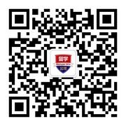 留学监理服务网