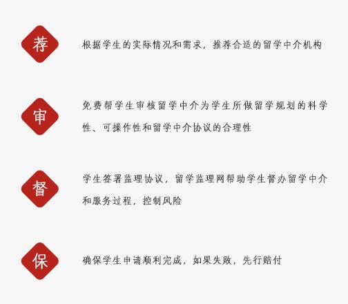 浙江体彩网中介