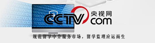 规范浙江体彩网中介市场,浙江体彩网监理应运而生
