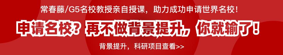 中国传媒大学OSSD国际课程项目
