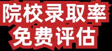 浙江体彩网院校定位