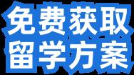 浙江体彩网专业定位