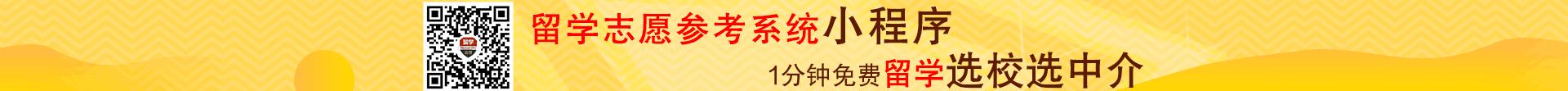 浙江体彩网定位小程序