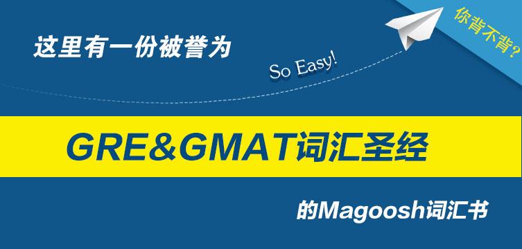 GRE&GMAT.jpg