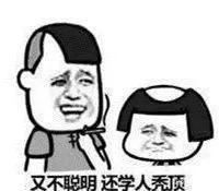 留学生=留学僧!留学党秃顶专业大放送!